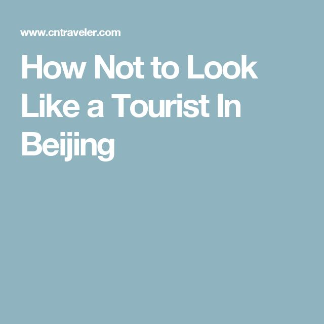How Not to Look Like a Tourist In Beijing