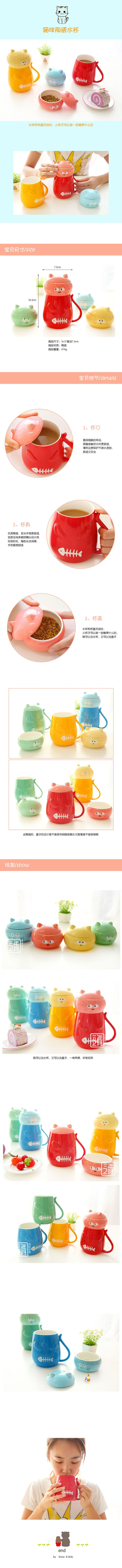 Creative Cute Mug Cat Ceramic Cup With Lid Funny Coffee Mugs Chinese Ceramic Tea Cups-in Mugs from Home & Garden on Aliexpress.com | Alibaba Group
