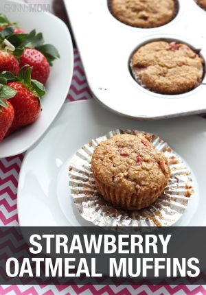... ! This strawberry oatmeal muffin recipe is the best. Baking Soda