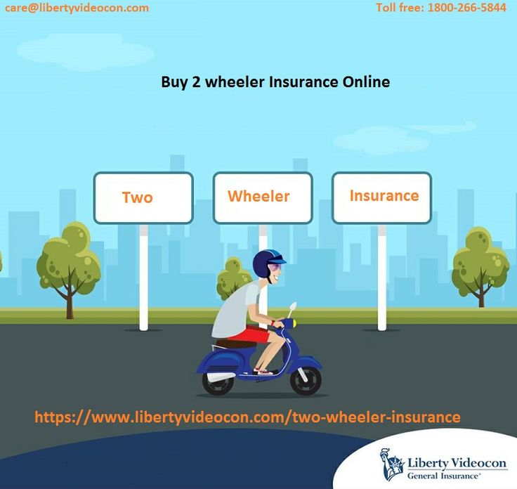 Purchasing bike insurance online can be dubious yet with the correct sort of research and information you can locate a decent insurance agency that furnishes you with superb scope for your bike. There are a couple of things you have to consider when you are purchasing bike insurance. For more detail call toll free: 1800-266-5844