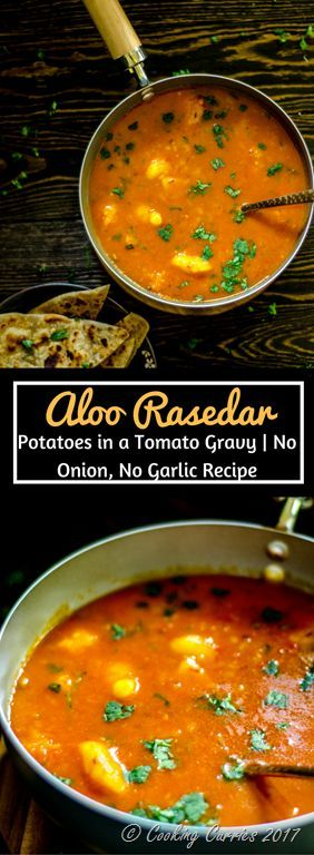 Aloo Rasedar - Cooked potatoes that are crumbled and simmered in a spiced tomato sauce, to make this No Onion – No Garlic recipe of Aloo Rasedar. An easy, under 30 minute recipe for a quick weeknight dinner. #vegan #vegetarian #indianfood #recipe