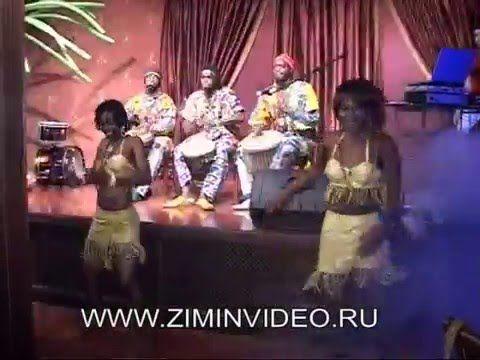 Африканские девушки показывают классные танцы