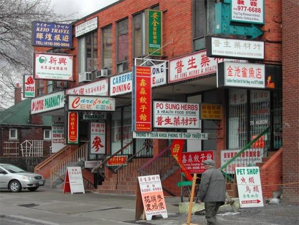 One of six Chinatowns in Toronto, around Spadina Avenue and Dundas Street West.