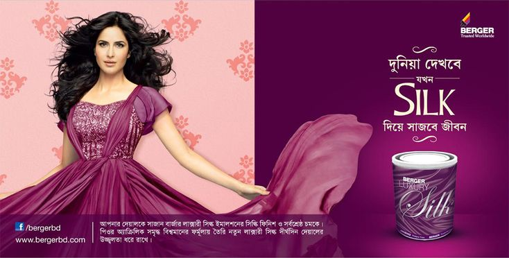 Berger Silk Press Ad - Ads of Bangladesh