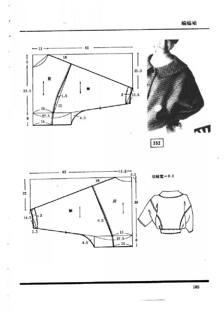 1987 collar, sleeves