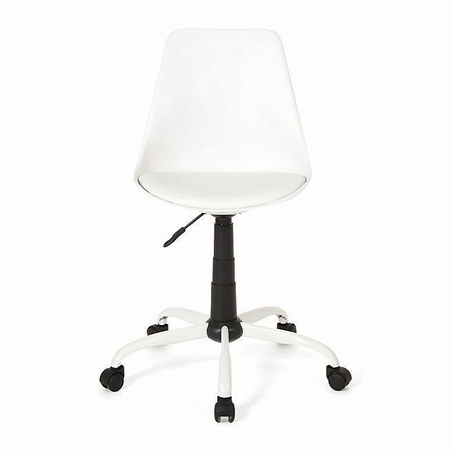 Chaise De Bureau Alinea Alinea Chaise Bureau Fauteuil Butterfly Pas Cher Und Chaise De Chair Office Chair Furniture