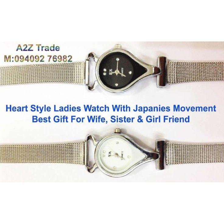 White Or Black, Heart Shaped Ladies Stylish Wrist Watch-RK For Trendy Look  On 50 %  Discount, Imported,