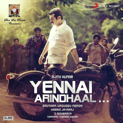 Yennai Arindhaal (2015) FLAC Songs Download [ACD-Rip] - Tamil HD Audio
