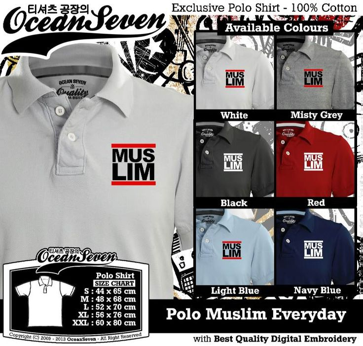 polo muslim everyday