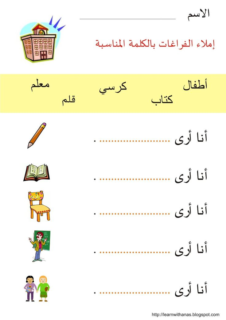 Arab learn English - Home | Facebook