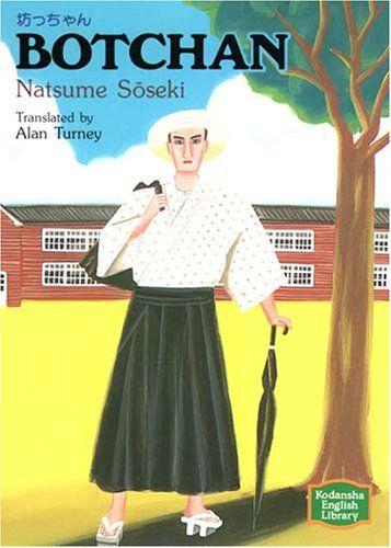 Botchan [Kodansha English Library] by Soseki Natsume (author), Alan Turney (translator) #Books #Japan #Literature