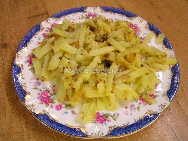 Жареный картофель от Цептер (Zepter) 2