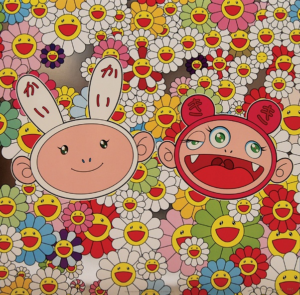 Kakai Kiki News No. 2 by MURAKAMI, Takashi. Edition of 300. Signed and numbered in pen lower right by Murakami.