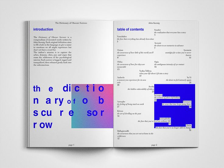 The Dictionary of Obscure Sorrows on Behance