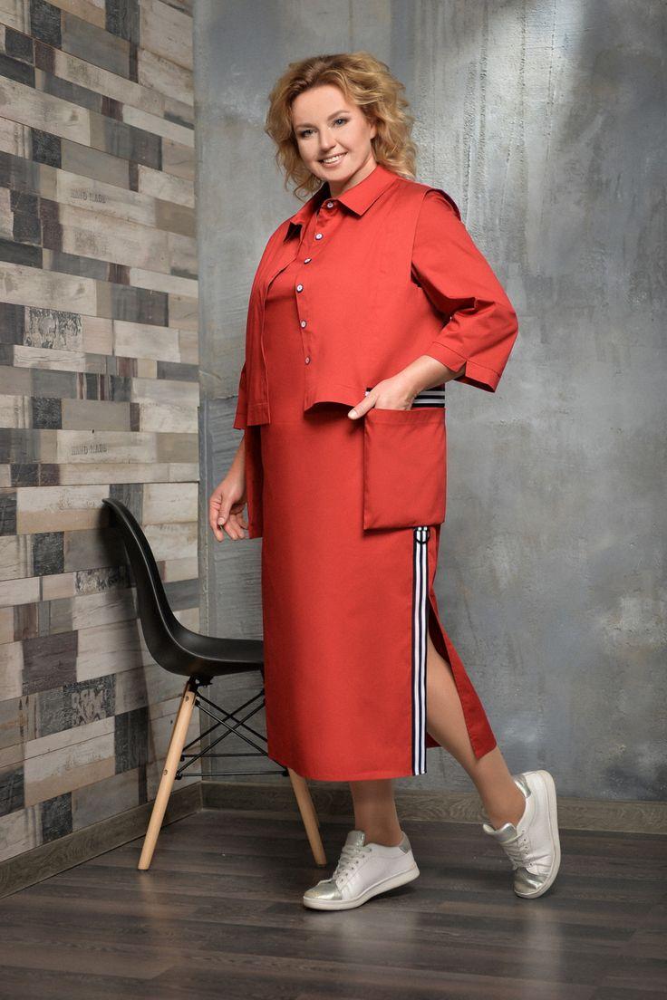 Красные платья больших размеров из Белоруссии. На фото ...