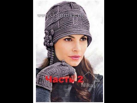 Вязаная шапка крючком в стиле 20х Часть2 Crochet Hat