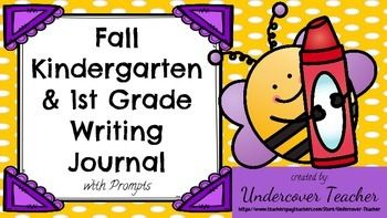 This is a 60 page bundle of writing prompts in a journal format all ready to go for your classroom!  This journal is intended to go from August to October!  With this bundle your ready for 60 days of writing in September, October, and part of November!