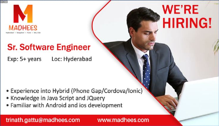 Job alert: Sr. Software Engineer with 5+ yrs experience in #Hybrid, #JavaScript and JQuery. Candidates can reach us with resume on trinath.gattu@madhees.com