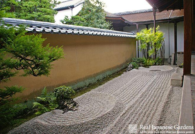 Ryōgen-in (Daitoku-ji), Zen garden from the Muromachi period (大徳寺龍源院)| Real Japanese Gardens