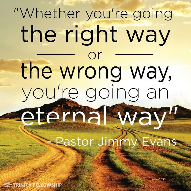 16 Best Images About JIMMY EVANS Quotes On Pinterest