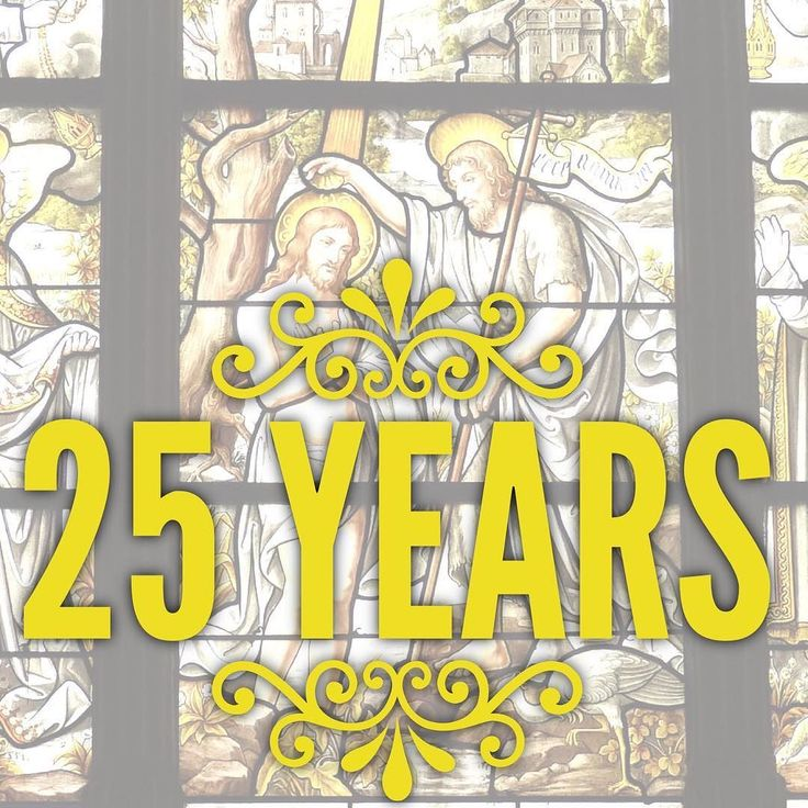 25 years ago today...I stood before my congregation and confirmed the faith my parents professed at my baptism. It hasn't been a linear path since but I continue to grow. I don't always shown it but I know that I know that I know my outcome is secure: Jesus has won the battle - my sins will be forgiven and I will spend eternity in paradise with Him. I know it is by His grace mercy and love and has nothing to do with me...I can only respond in kind and recognize that the only reason I have…
