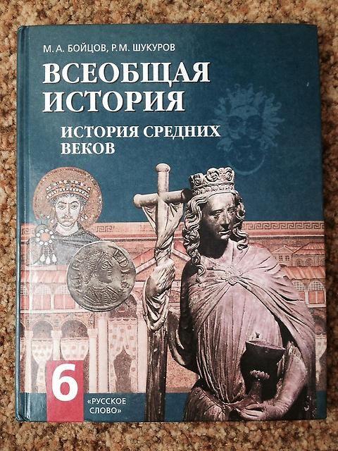 Административный диктант по русскому языку за 1 полугодие 4 класс