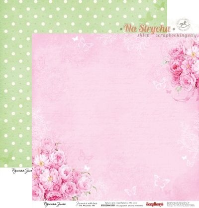 Papier 30x30 - FluffyMe Summer Joy Peonies - Scrapberry's SCB220605105 Na-Strychu