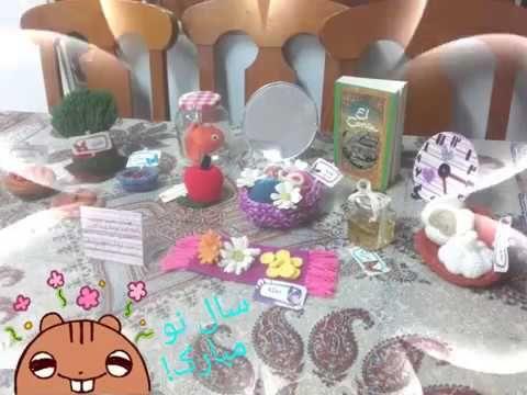هفت سین روت --- Mesa del Haftsin de Rut. Noruz. Año Nuevo Persa ¡¡YA LLEGA LA PRIMAVERA!! :) :) :)  Y Eau de Tricot & Crochet (Rut) os trae tejida la mesa del haftsin (Noruz. Año Nuevo Persa):   http://www.irna.ir/fa/News/82864404