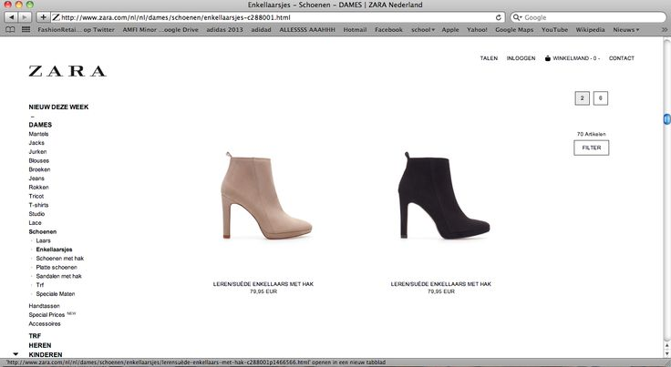 October 29 2013, 10.05 pm. At my home in Amsterdam. Still being on the website of Zara. I found an ankleboot in a different colour than black. It gave me already more the feeling that there was not only black shown at the first place. What struck me the most was I was suprised when I saw the first picture that was not black.