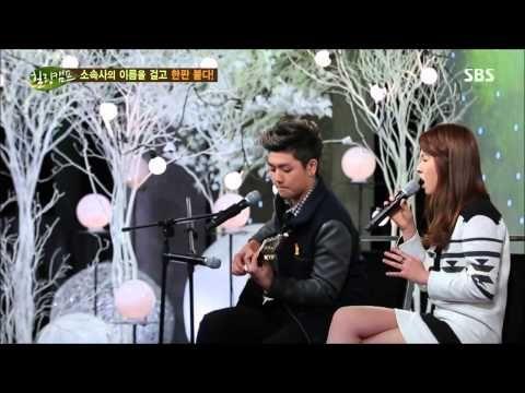141229 힐링캠프 164회 송년특집 Sam Kim (샘김).Kwon Jin-ah (권진아) - YouTube