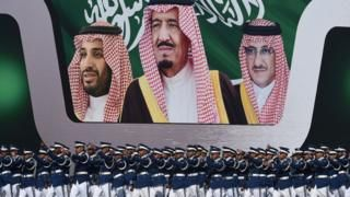 Saudi king sacks military chiefs Latest News