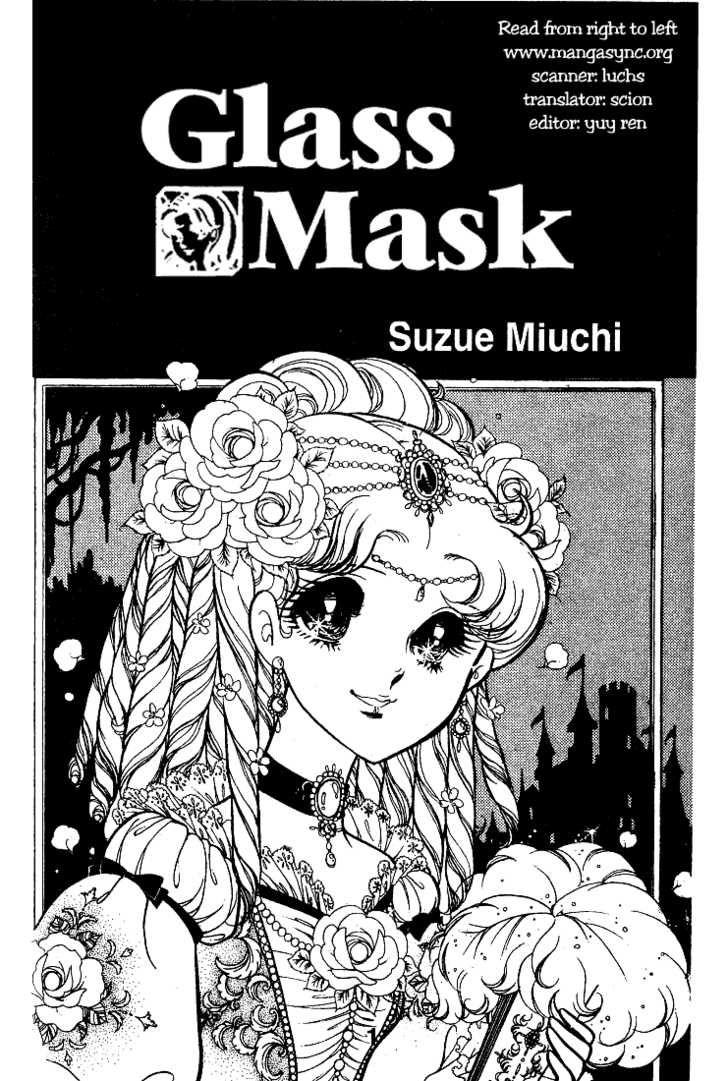 ✧* Glass Mask