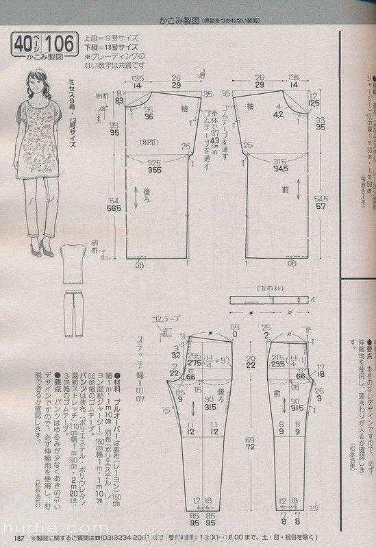 Lady Boutique №5 2014 (3) - 紫苏 - 紫苏的博客
