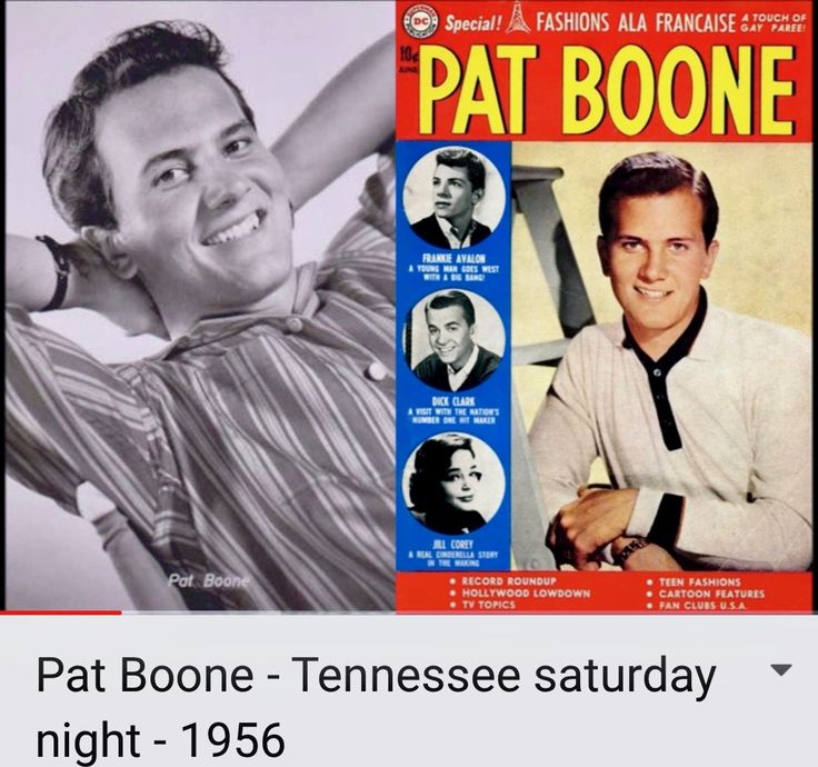 boone gay Pat