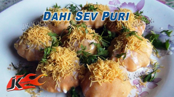 The 10 best jk kitchen indian recipes video images on pinterest dahi sev puri recipe by jks kitchen indian chat forumfinder Choice Image