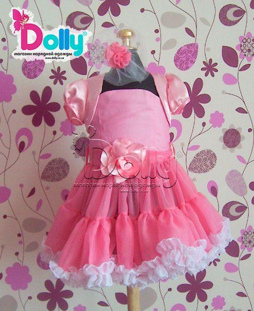 Платье Розовая мечта