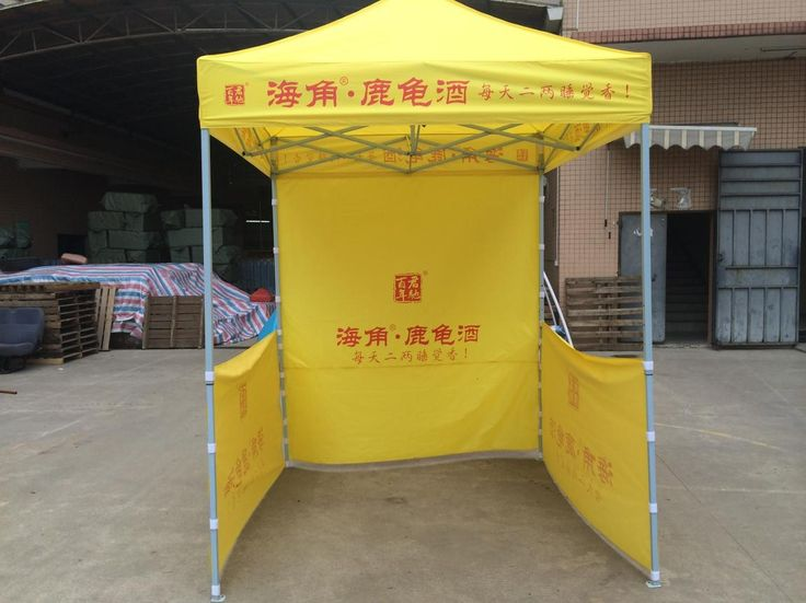 Screen Printing Steel Frame Promotional Tent 2x2m 2