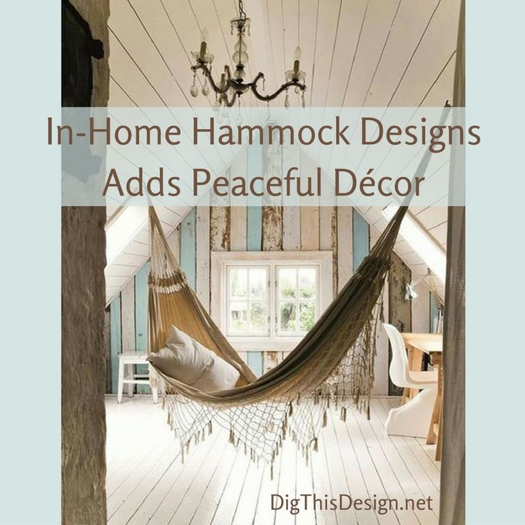 When I was a little girl my Dad made me a hanging bed and I thought it was so cool! With the trend for in-home hammocks, we all can have a relaxing swing when we need a little decompression from the day. Check out today's post on unique ways to have an in-home hammock in your home.