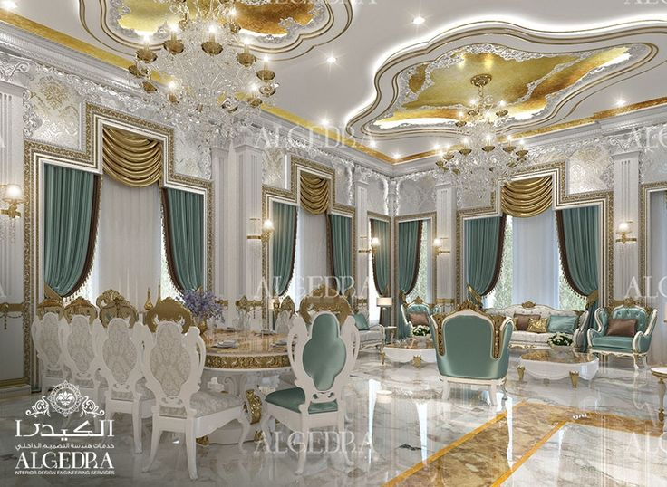 Arabic Majlis Interior Design Decoration Image Review
