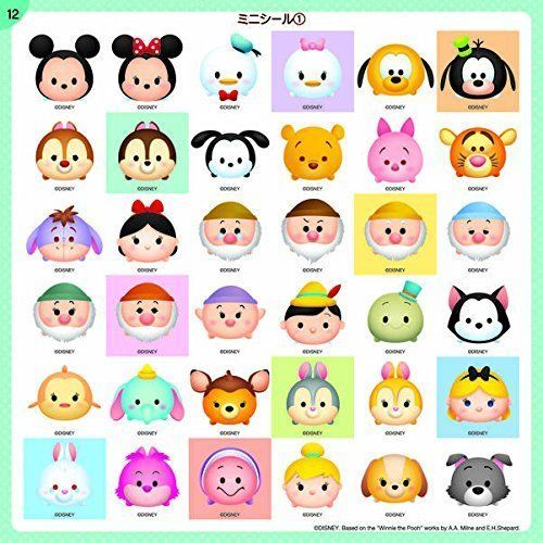 29 Best Tsumtsum Images On Pinterest Disney Tsum Tsum