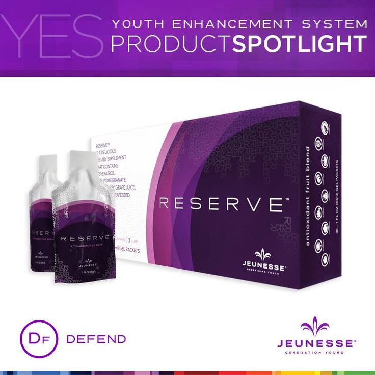 Réserve is a unique botanical blend of essential antioxidants, anthocyanins, and essential fatty acids with restorative powers that will supercharge your health and assist you in delaying premature aging. https://multibra.in/kghtm