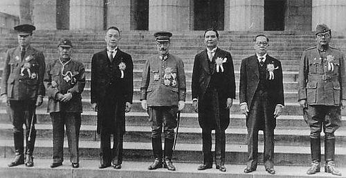Greater East Asia Conference in November 1943 大東亞共榮圈 | Flickr