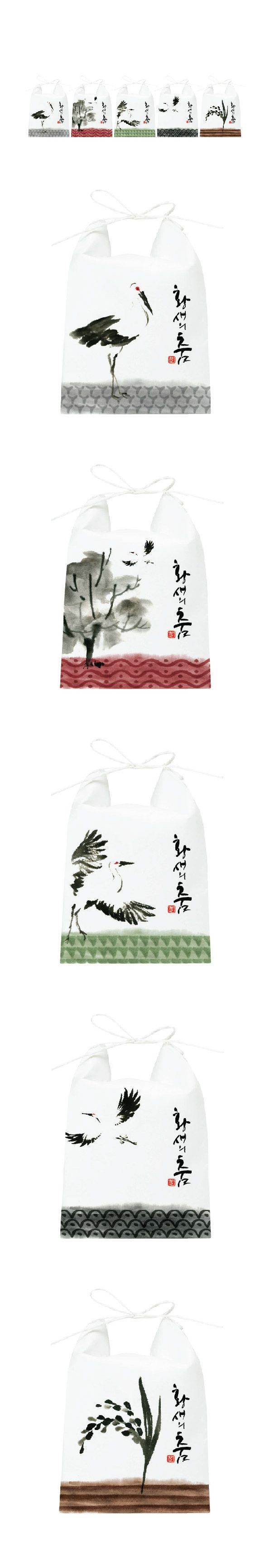 Concept Design for Organic Rice Package Design황새농법을 이용한 친환경 쌀 '황새의 춤' 패키지 디자인 시안Calligraphy By Kangbyungin for Eco-institute for Oriental Stork