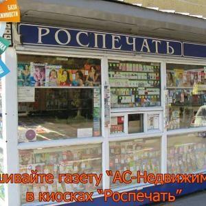 Изображение @ Республика Северная Осетия-Алания