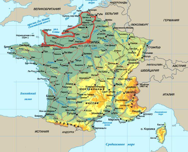Нормандия. Франция.