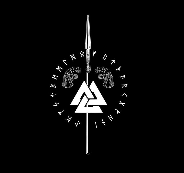 Gungnir, Odi's spear. The Valknut, the symbol for creation, preservation, and destruction. Hugin, and Munin, Odin's Ravens... Surrounded by the runes, which Odin received by sacrificing himself to himself. Great Design!