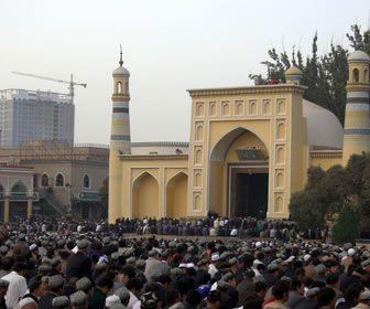 Consultez la date, le jour, l'origine et la célébration de l'Aïd el-Fitr (fête musulmane signifiant la fête de la rupture) en 2017, 2018 et 2019.