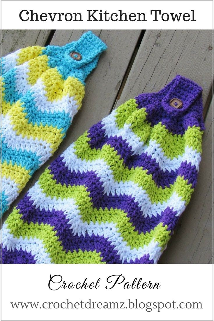 Chevron Kitchen Towel By CrochetDreamz - Free Crochet Pattern - (crochetdreamz.blogspot)