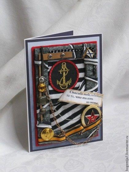 """Открытки для мужчин, ручной работы. Ярмарка Мастеров - ручная работа. Купить Открытка для мужчин к 23 февраля """"Морская пехота"""" (серый). Handmade."""