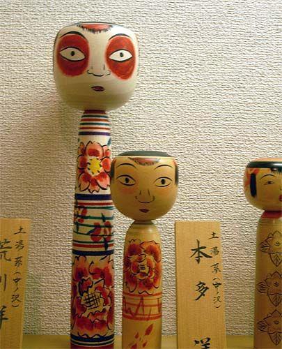 RIMG0053 Japon - Séjour à Aomori - Les Kokeshis ou poupées traditionnelles japonaises en bois